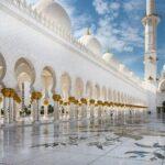 In welchen islamischen Staaten gibt es weibliche Imame?